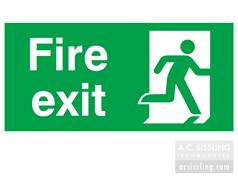 Fire Exit / Running Man/ Right Signs