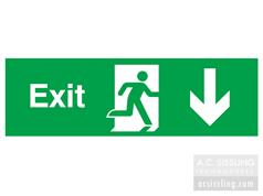 Exit / Running Man/ Arrow Down Signs