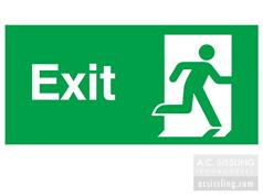 Exit / Running Man Right Signs