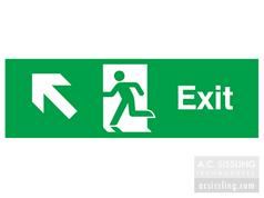 Exit / Running Man/ Arrow Up Left Signs