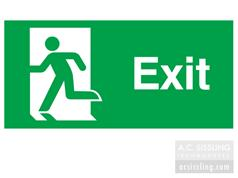 Exit / Running Man Left Signs